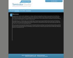 Tominator Studio : Ebauche by tominatorv3