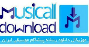 musicall3541's Profile Picture