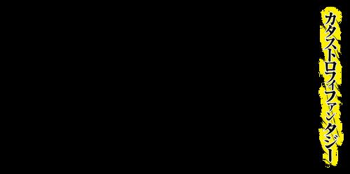 Akuma No Kagi To Shoujo No Raison D Etre [Line] by Advance996