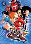 R.u.N. Tankoubon Volume #1 - Kickstarter by Mangatellers