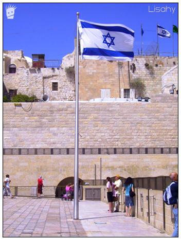 Israel Flag at Western Wall by Lisahy