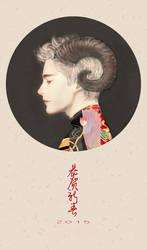 Chinese New Year by aprilis420