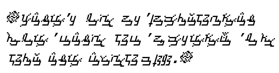 Dussian Phrase by Jakeukalane