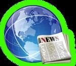 El Planeta de la Prensa Evanescente by Jakeukalane