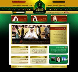 Royal Diwan Portal op2 by atcreation