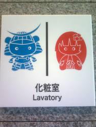 Lavatory sign by vampirekiki