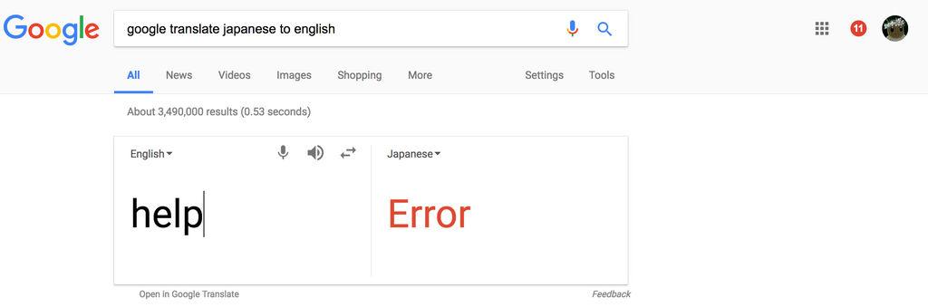 I Broke Google Translate Lol By Egyptian Fox