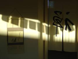 Sonoma Morning by CFA61