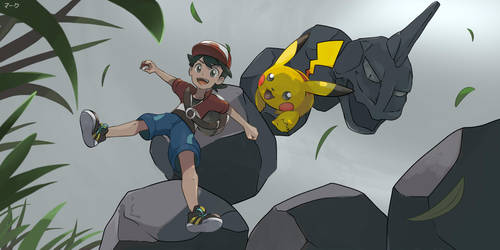 Let's Go Pikachu! by mark331