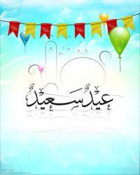 Eid Saeed - Happy Eid by muslimz