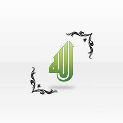 .:Allah:. by muslimz