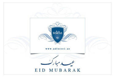 ...Eid Mubarak... by muslimz