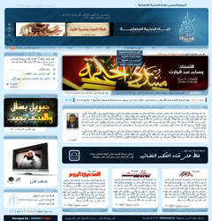 Alhekmah TV official website by muslimz