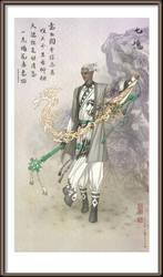 Anima: Chi Qui by Wen-M