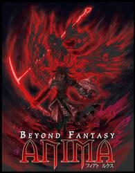 Anima: Arkantos by Wen-M