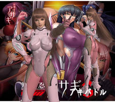 Taimanin Asagi Asuka Kokawa Full Preview by SSPD077