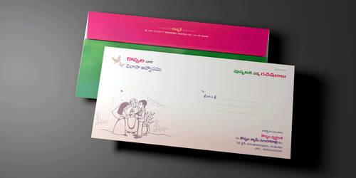 Christian Wedding Card Designs-1 by ammab8