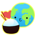 the world loves rice.png by iSpaz247