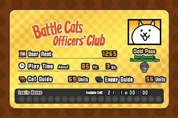 Battle Gold Card by Blueart14