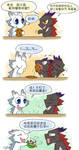 Dragonbro strips 4- cookie by J-C