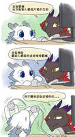 Dragonbro strips 5- mouse by J-C