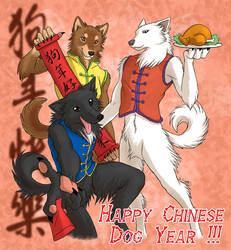 Happy Chinese Dog Year by J-C