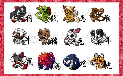 Chinese Zodiac by snowkatt101
