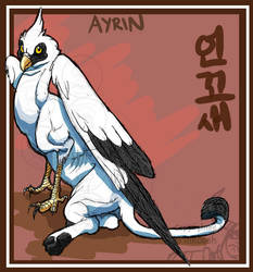 Ayrin by macawnivore
