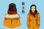 Ochre // Coat by Gubnub