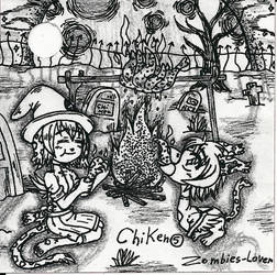 Inktober 5/2018 by zombies-lover