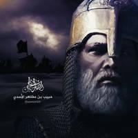 Habib by lloly