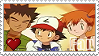 1st PokeTrio Stamp by KamisStamps