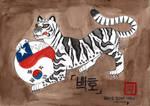 White Tiger by Edge-chan