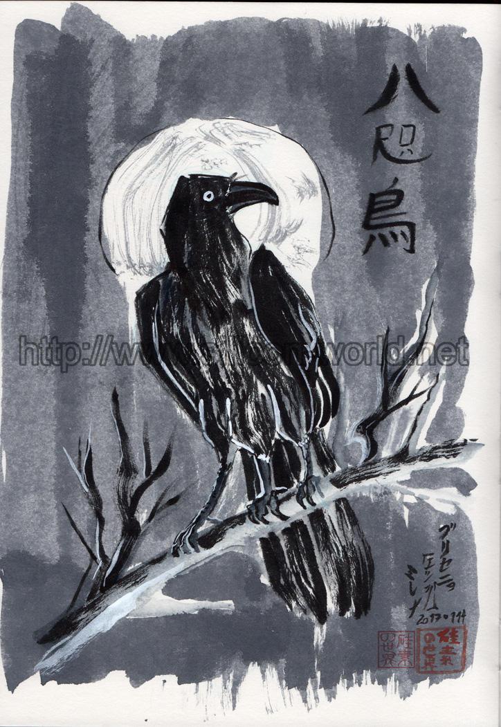 Three-legged crow by Edge-chan