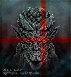 demon head by irismarra