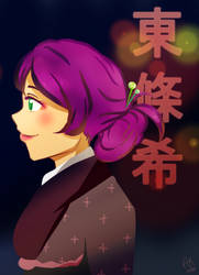 Tojou by AKreiko