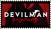 Devilman Crybaby Stamp by waningmoon7