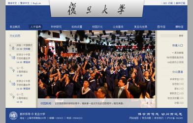 Fudan University Website V3 by moyicat