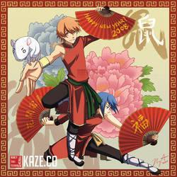 Kaze.Co: Chinese New Year 2008 by gem2niki