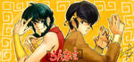 Ranma and Ryoga by gem2niki