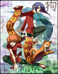 Kaze.Co: Chinese New Year 2006 by gem2niki