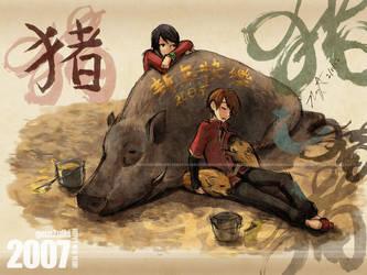 Kaze.Co: Chinese New Year 2007 by gem2niki