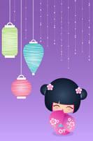 kokeshi Cutie by minercia