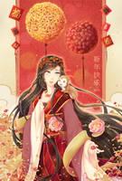 Lunar New Year 2016 by lainey-nesu