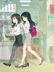 Taiwan Offiec lady 04 - What are we going to eat? by nnnnoooo007