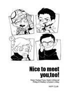 Nice to meet you by EvnfreedRR