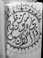 Arabic Calligraphy Diwani: Yusuf by sunsetagain