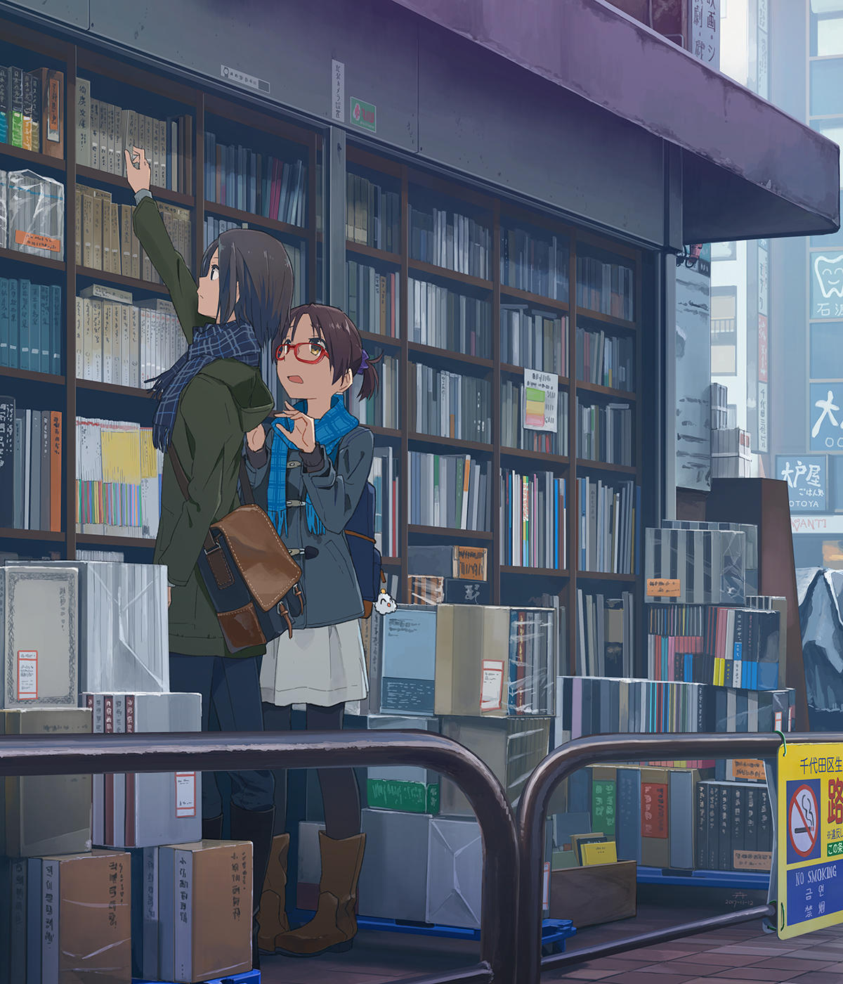 Yaguchi Bookstore by kskb