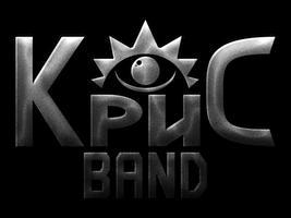 The Kris Band Logotype by Diamond00744
