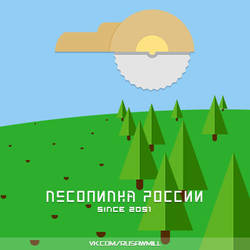 Sawmill of Russia by Diamond00744